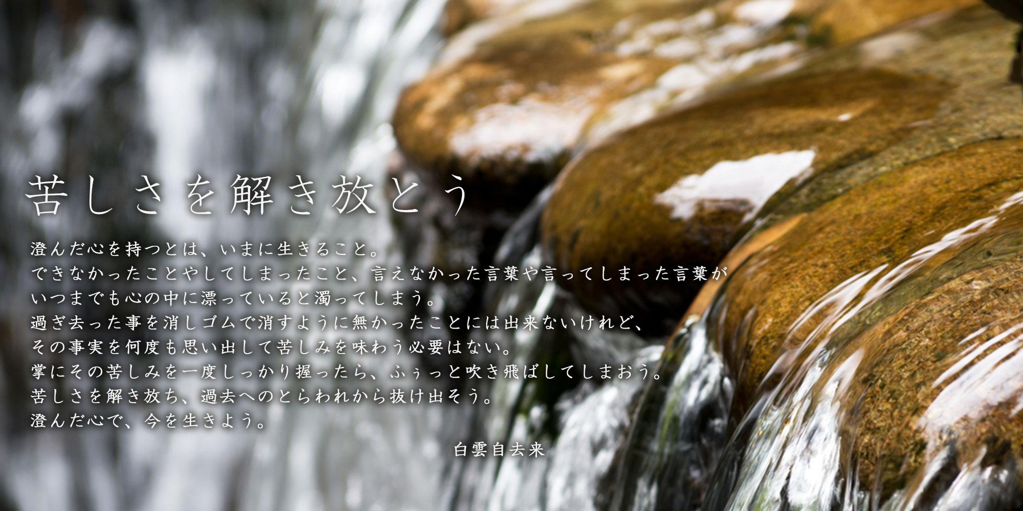 渋谷区代々木 プライベートサロン PLANA プラーナ